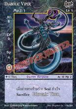 Diabolic Viper