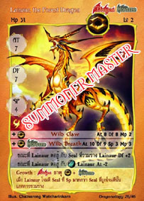 Lainaur, the Forest Dragon