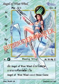 Angel of West Wind