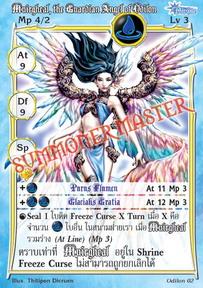 Muirgheal, the Guardian Angel of Odilon