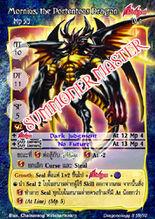 Mornius, the Portentous Dragon