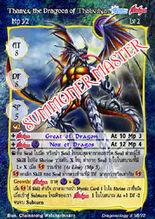 Thanyx, the Dragoon of Thaliwilya