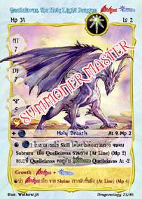 Quelleiavas, the Holy Light Dragon