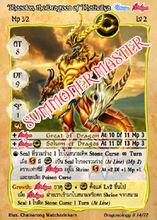Thasolos, the Dragoon of Thaliwilya