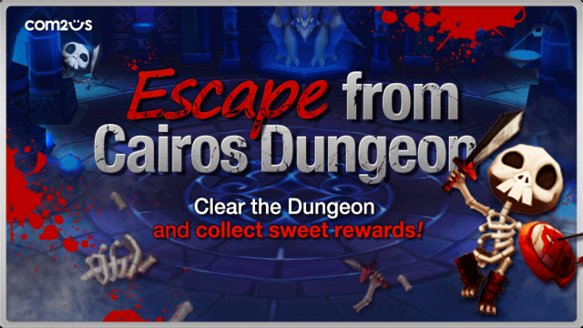 File:Escape from cairos dungeon.png
