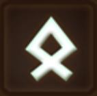 File:Rage Rune.png