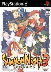 Summon Night 3 cover