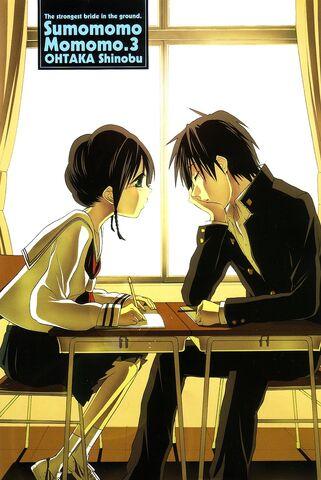 File:Sanae and Koushi.jpg
