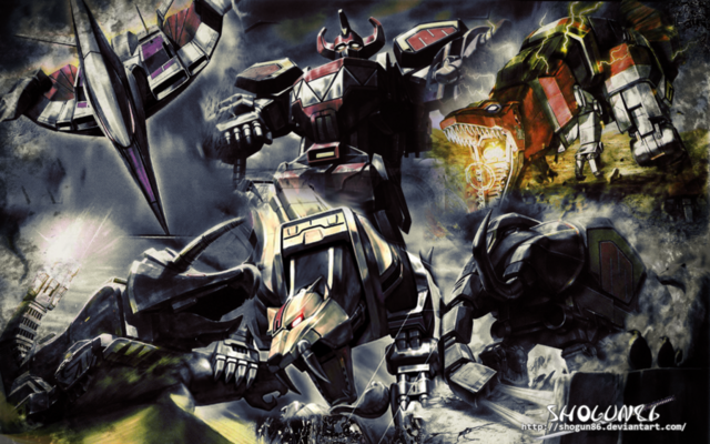 File:PR-Megazord-the-power-ranger-36817684-900-563.png