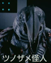 Black-vi-dogfishmutant