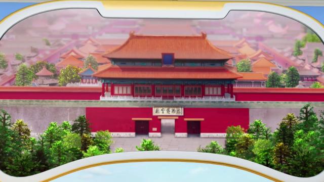 File:China7.png