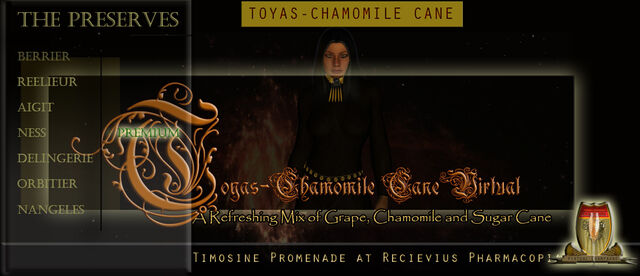 File:Pagnemange Toyas-Chamomile-Cane Virtual.jpg