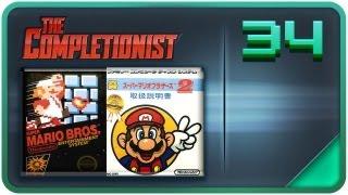 File:Super Mario Bros Completionist.jpg