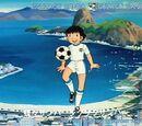 Capitán Tsubasa (Serie de 1983)