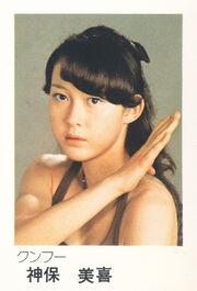 Mikijinbo kunfu