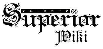 SuperiorWikiLogo