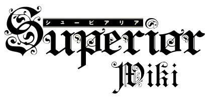File:SuperiorWikiLogo.png