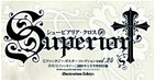 File:SuperiorCross.png