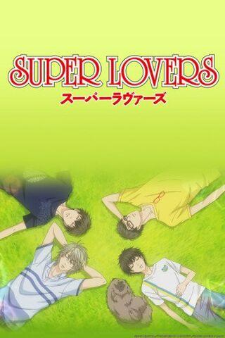 File:Super-lovers-7196.jpg