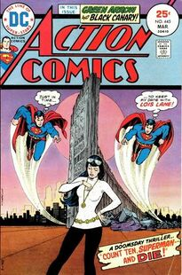 Action Comics Issue 445