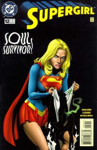 Supergirl 1996 12