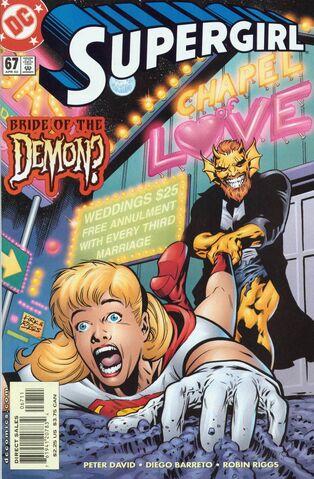 File:Supergirl 1996 67.jpg