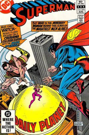 File:Superman Vol 1 374.jpg