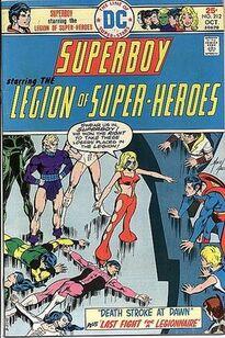 Superboy 1949 212
