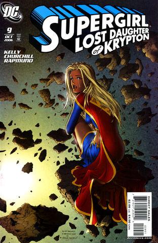 File:Supergirl 2005 09.jpg