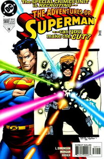 The Adventures of Superman 569