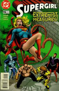 Supergirl 1996 15