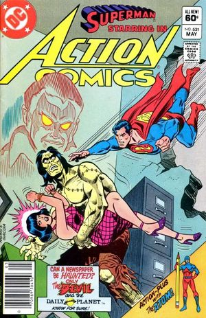 File:Action Comics Issue 531.jpg