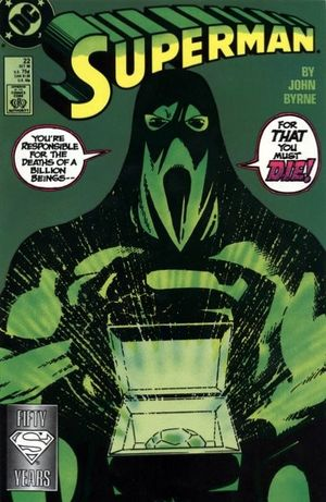File:Superman Vol 2 22.jpg