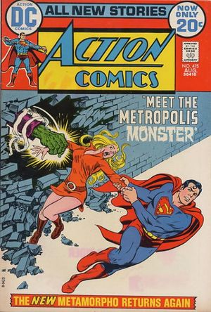 File:Action Comics Issue 415.jpg