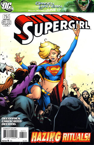 File:Supergirl 2005 65.jpg