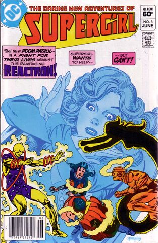 File:Supergirl 1982 08.jpg