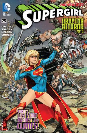 File:Supergirl 2011 25.jpg