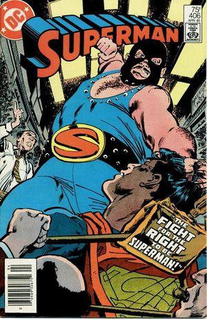 File:Superman Vol 1 406.jpg