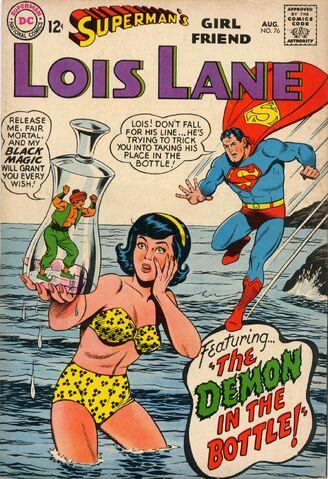 File:Supermans Girlfriend Lois Lane 076.jpg