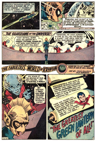 File:Gl-superman257.jpg