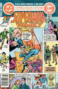 Superman Family 207