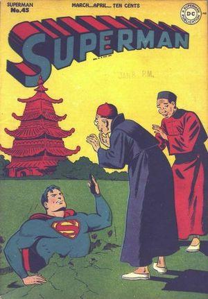 File:Superman Vol 1 45.jpg