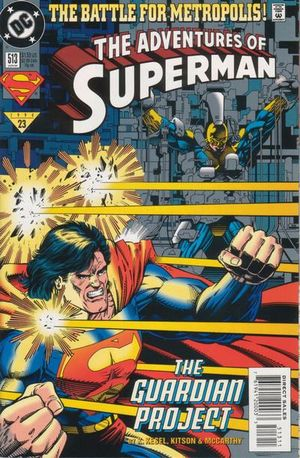 File:The Adventures of Superman 513.jpg