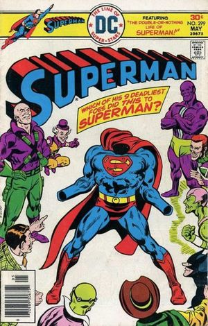 File:Superman Vol 1 299.jpg