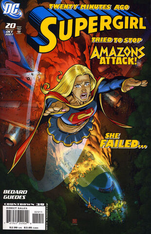 File:Supergirl 2005 20.jpg