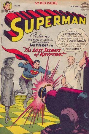 File:Superman Vol 1 74.jpg