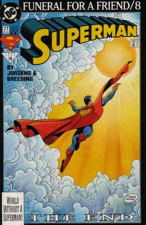 File:Superman Vol 2 77.jpg