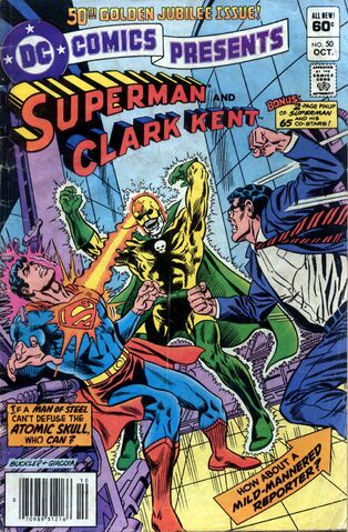 File:DC Comics Presents 050.jpg