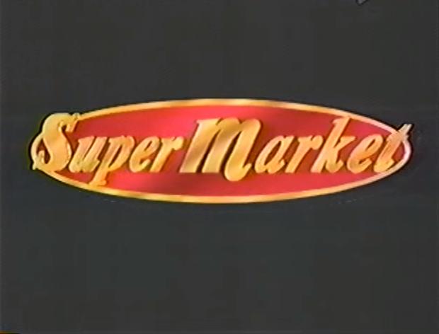 File:SuperMarket (Chile)-001.png
