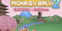 Super Monkey Ball 2: Sakura Edition